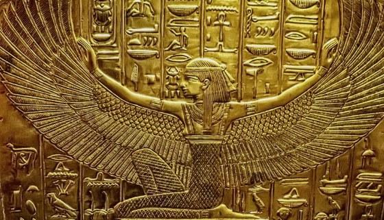 Древний Египет - Маат богиня правосудия.