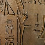 Мин — бог плодородия в древнем Египте