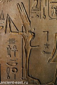 Египетский бог Мин.