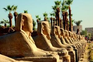 Древний Египет - достижения.