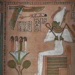 Бог Осирис — владыка загробного мира