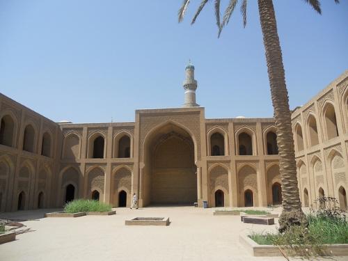Город Багдад - дворец династии Аббасидов.