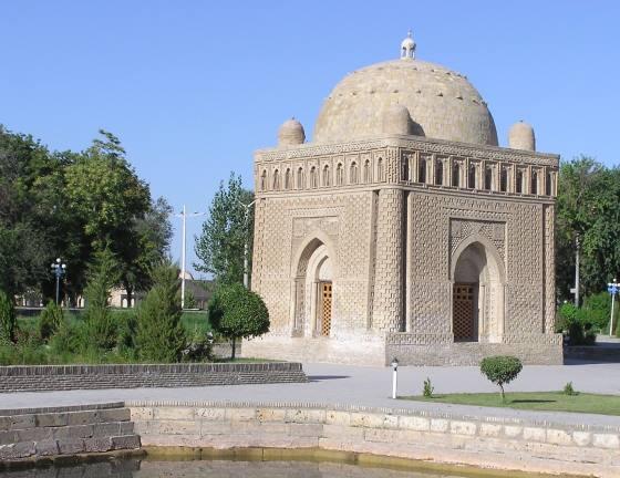 Мавзолей Саманидов город Бухара.