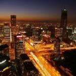 Китайский мегаполис Пекин