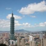 Тайвань — место для отдыха и ярких впечатлений
