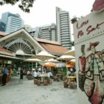 Один день в Сингапуре