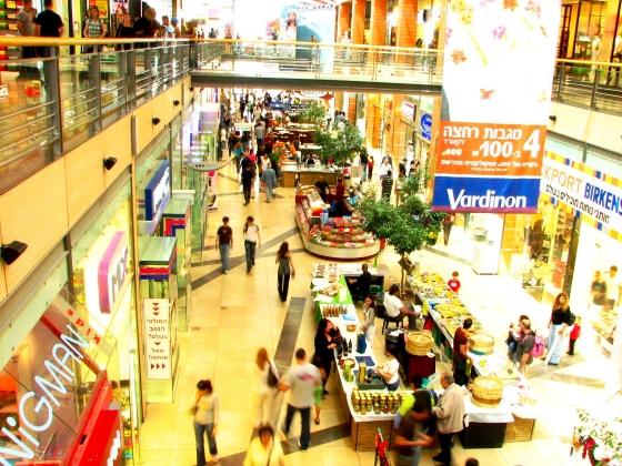 Израиль Тель-Авив и другие города, шоппинг и покупки.