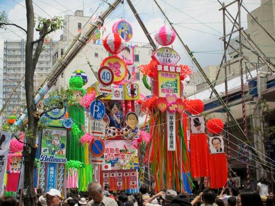Праздник Танабата - один из любимых праздников японцев.