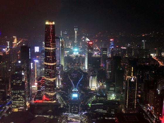 Гуанчжоу панорама города.