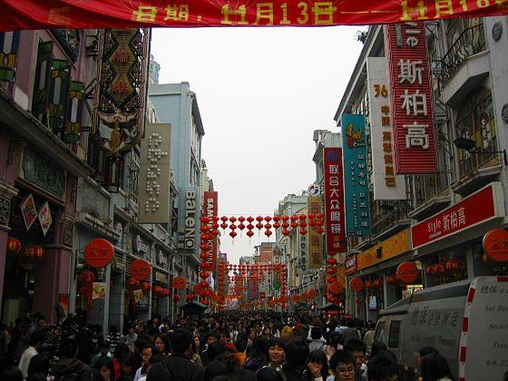 Магазинчики в Гуанчжоу целая сеть бутиков.