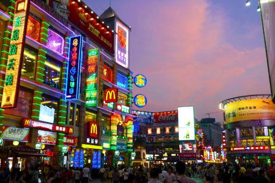 Фото магазинов в Гуанчжоу - обзор.