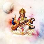 Сарасвати — богиня мудрости в Индии