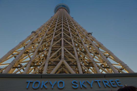 Tokyo Skytree центральный вход в башню.