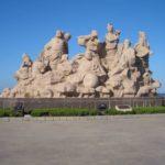 Ба Сянь — герой в китайской мифологии