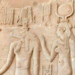 Хатхор богиня покровительница семейного очага