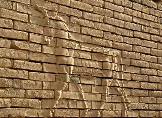 Сирруш - мифическое существо - Вавилон древний город.