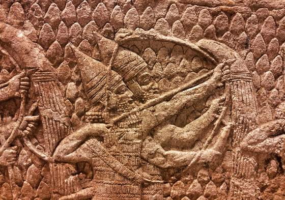 Ассирия - древнее государство на ближнем востоке.