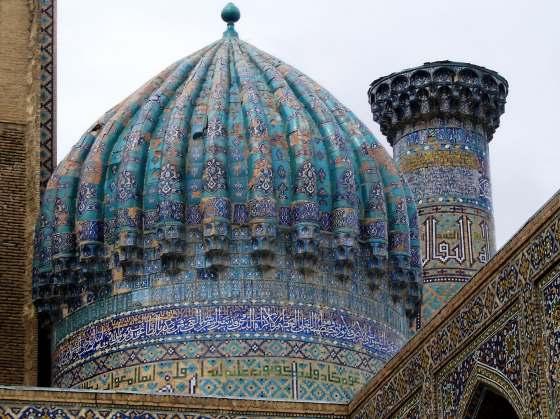 Медресе Шердор - фото купола.
