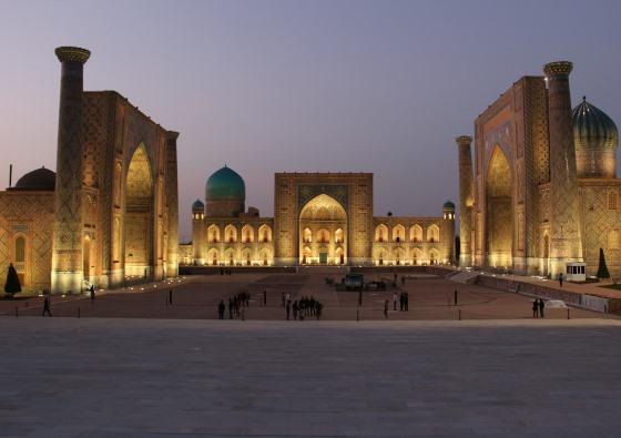 Город Самарканд - площадь Регистан.