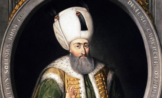 Сулейман I великий император.