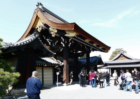 Императорский дворец в городе Киото.