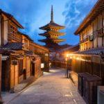 Япония и ее культурная столица город Киото
