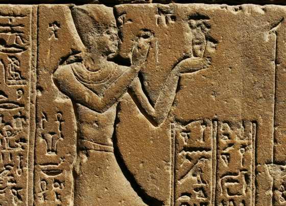 Развитие науки в древнем Египте и ее вклад.