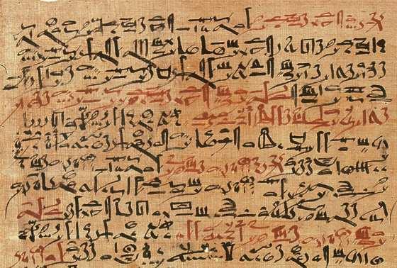 Папирус Эдвина Смита -  Один из старейших образцов древней медицинской литературы.