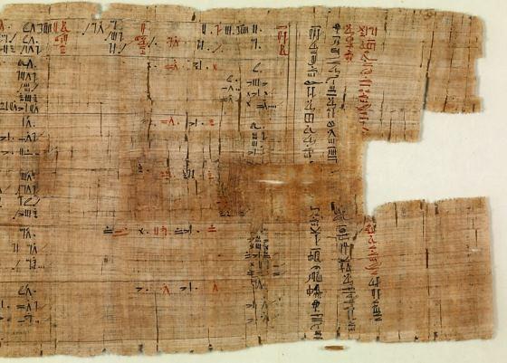 Папирус Ахмеса - руководство по арифметике и геометрии.