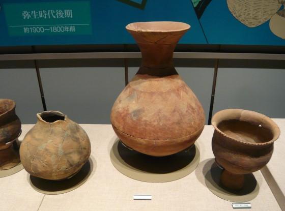 Посуда Периода Яёй (Япония)