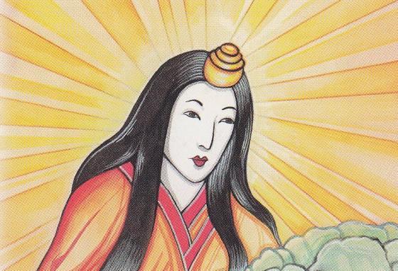 Аматэрасу - богиня Солнце.