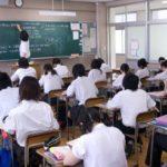 Воспитание детей в Японии — обычаи и жизнь японцев!