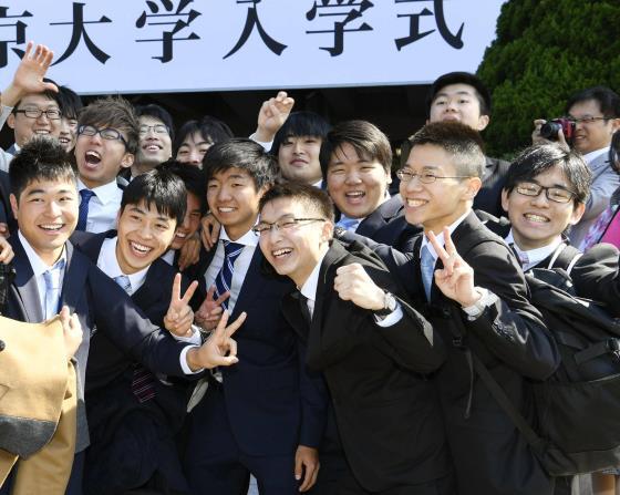 Ученики Токийского Университета - жизнь японцев.