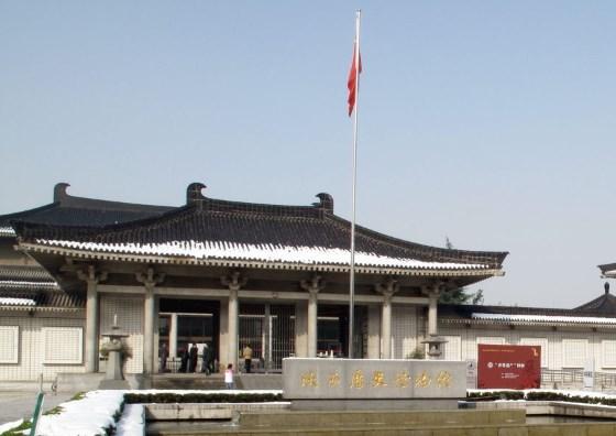 Исторический музей провинции Шэньси и его центральный вход.