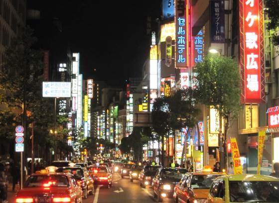 Токийская ночная жизнь - Что посмотреть в Японии.
