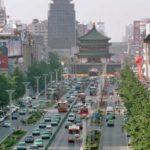 Китай достопримечательности города Сиань и культура страны