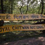 Национальный парк Читван — Визитная карточка Непала