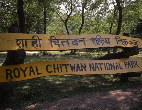 Национальный парк Читван - табличка при входе.