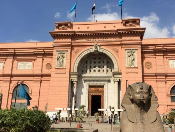 Египетский музей в Каире одна из достопримечательностей.