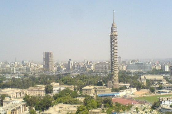Каир город в Египте и его столица.