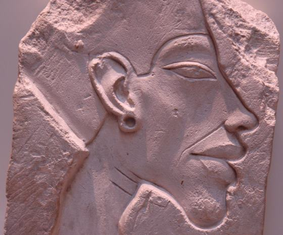 Изображение фараона Эхнатона - религиозная реформа Эхнатона.