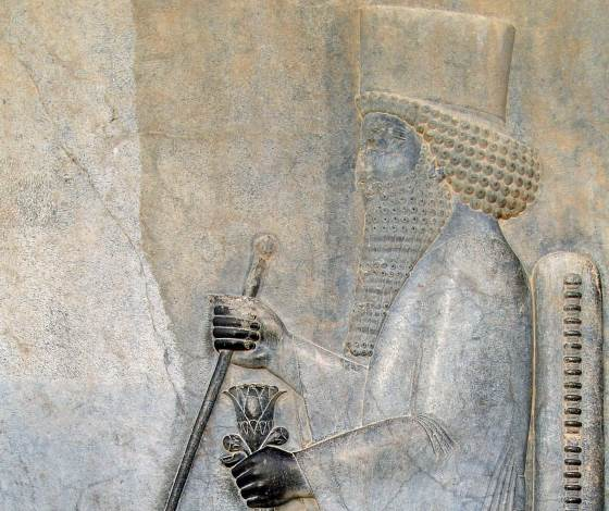 Дарий Первый - изображение персидского царя.