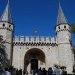 Дворец Топкапы в Стамбуле первый дворец Османской империи