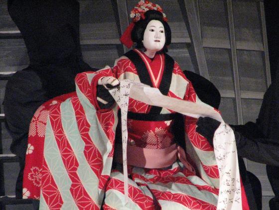 Кукла Бунраку - по старинной технологии.