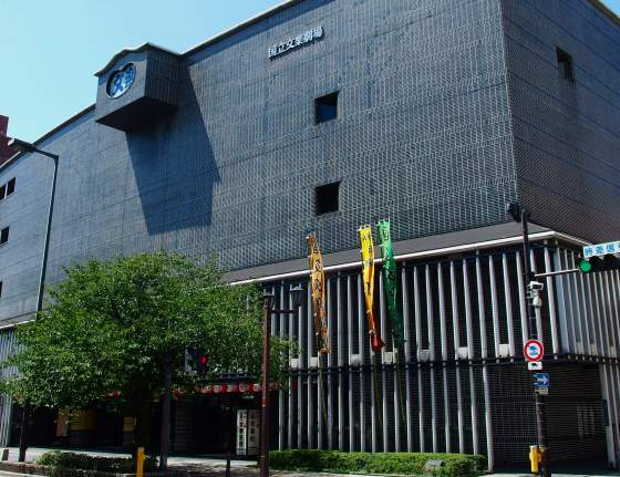 Национальный театр в Осаке.