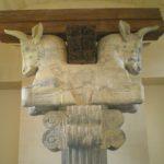 Древний город Сузы