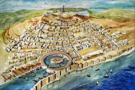 Вид города Карфаген