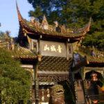 Священная гора Цинчэншань!