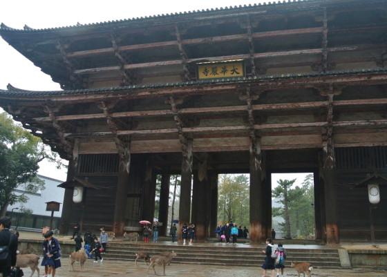 Великие Южные Ворота - главные ворота Тодай-дзи