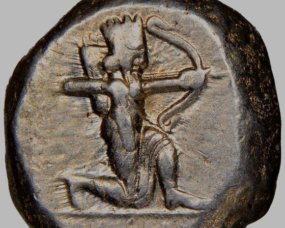 Фрагмент монеты  - период правления царей Дария I и Ксеркса I.